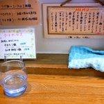 麺壱 吉兆 - カウンター上の様子@2012/5