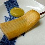 桑島製麺所 - 長天のおでん