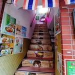 ジムジュム - 2階のお店への階段
