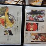 """横濱屋本舗食堂 - """"夏の濱天丼""""は「夏野菜」が美味しい。との事。"""