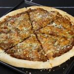 nano - 10品目のドライカレーピザ