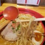 133789029 - 太麺
