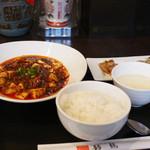 口福吉祥 喜喜龍 - 四川風麻婆豆腐セット