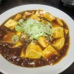 13379456 - 麻婆豆腐
