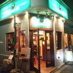 珈琲館 - 外観①