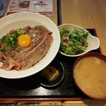 日本橋 下克上 - ジューシー大沼牛炙りサシトロ丼