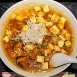 萬寿山 - 〝季節限定〟冷やし麻婆麺
