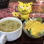 わのわカフェ - 最初にサラダ&スープ
