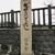 "THE FUNATSUYA - その他写真:""七里の渡し"" の碑。     2020.07.24"