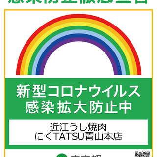 [安全を1番に】滋賀県の日本最古400年の歴史。「近江うし」