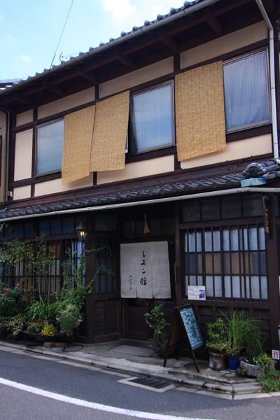 レモン館 大徳寺店