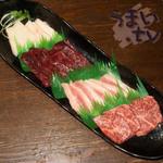 富士竹 - 馬肉セット たてがみ、赤身、ばら肉、霜降り