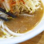 デカ盛り戦隊 豚レンジャー - スープ