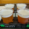 伊勢角屋麦酒 - ドリンク写真:
