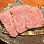 mi-tobarunikutarashi - ざぶとんハーフ 1440円