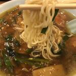 成久中国料理 - レバーラーメン773円麺上げ