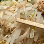 麺屋 風火 -