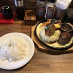 ステーキ&ハンバーグ ひげ -