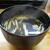 kitchen俊貴 - 料理写真:エノキとワカメの味噌汁。      020.07.23