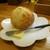 kitchen俊貴 - 料理写真:表面がハードで、中がモッチリ・しっとり!  丸ぁ~るくて、とっても美味しいパンですネ!      020.07.23