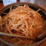13384061 - 北海道味噌 肉ネギ