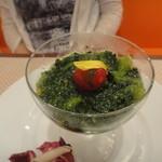 ビストロ ダイア - 新玉ねぎのムース、菜の花のジュレソース