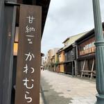 133845620 - 外観                       2019/11 by みぃこのごはん日記