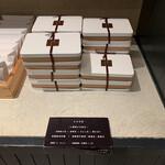 133845623 - まめ日記 化粧箱                       2019/11 by みぃこのごはん日記
