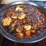 花梨 麻婆飯店 - 料理写真:四川麻婆豆腐定食(四川麻婆豆腐:1辛)