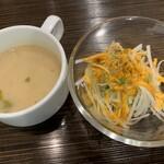 THE SPICE - サラダ&スープ