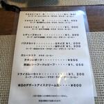 レストラン ポロ -