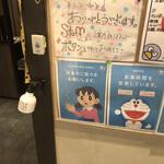 Kakuregakoshitsuizakayakakurebou -