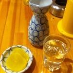ふくべ - 四季桜 普通酒 ※沢庵が付いてきました