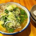 ふくべ - モツ煮 530円