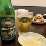 REAL台北 - 台湾ビール