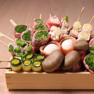 おくをでは定番!福岡発祥のヘルシーな野菜巻き串