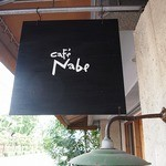 CAFE and GALLERY NABE -