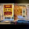 串乃家 大丸神戸店