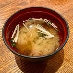 和食ふじわら - 味噌汁