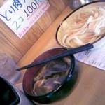 四方吉うどん - 肉汁うどん並735円