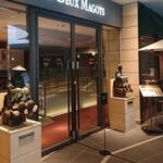 133891267 - 2体の人形は本店そのままに飾られています。