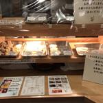 手打うどん いわしや - 天ぷら売り場