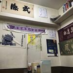 長崎菜館 - 店内