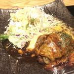 Tennosachiyamanosachi -