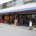 桜丘カフェ - 桜丘カフェ(外観)