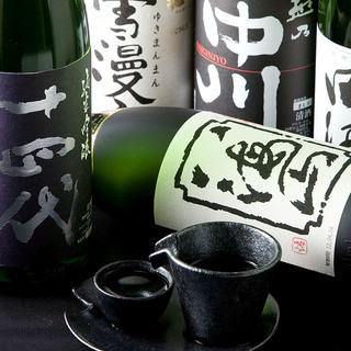 福岡&他地方の日本酒多数&九州の焼酎類多数ご提供しています。