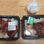 すき家 - 特うな丼と並うな丼(温玉付)
