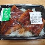 すき家 - 鰻2枚にご飯大盛 1280円