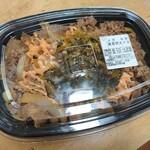 すき家 - 高菜明太マヨ牛丼のメガ