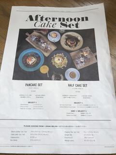 METoA Cafe & Kitchen - ケーキセットメニュー